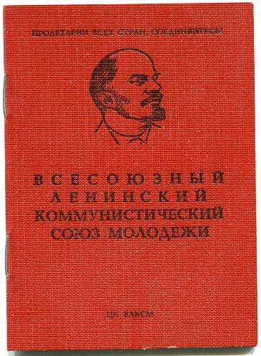 Click image for larger version.  Name:Blank Komsomol Document 1.jpg Views:54 Size:347.3 KB ID:879347