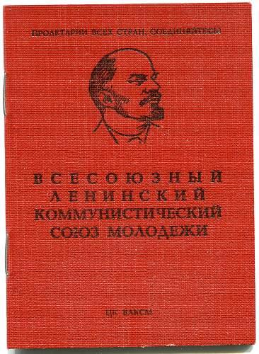 Click image for larger version.  Name:Blank Komsomol Document 1.jpg Views:66 Size:347.3 KB ID:879347