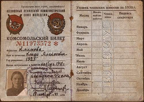 Click image for larger version.  Name:KomsomolRussia1941.jpg Views:35 Size:58.3 KB ID:879529