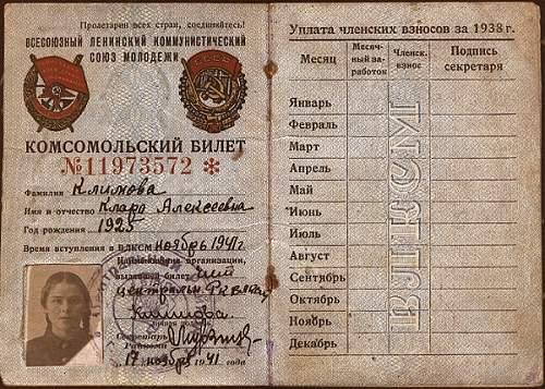 Click image for larger version.  Name:KomsomolRussia1941.jpg Views:37 Size:58.3 KB ID:879529