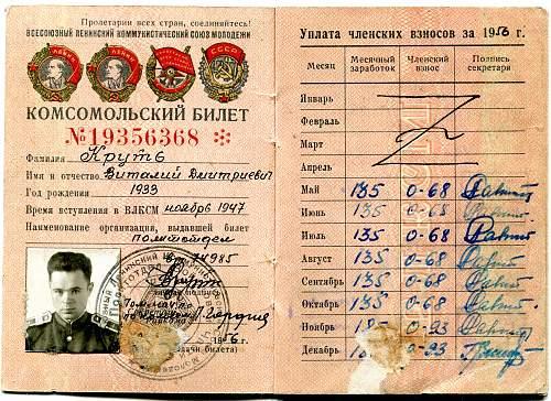 Click image for larger version.  Name:Vitaliy Dmitrievich Krut' 2.jpg Views:23 Size:352.2 KB ID:880480