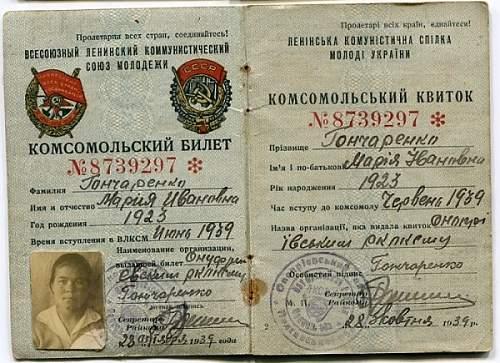 Click image for larger version.  Name:KomsomolUkraine1939.jpg Views:20 Size:49.4 KB ID:880592