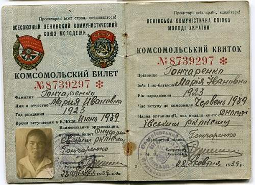 Click image for larger version.  Name:KomsomolUkraine1939.jpg Views:24 Size:49.4 KB ID:880592