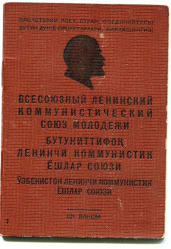 Click image for larger version.  Name:Anna Ivanovana Shorokhova, Komsomol 1.jpg Views:30 Size:357.5 KB ID:880716