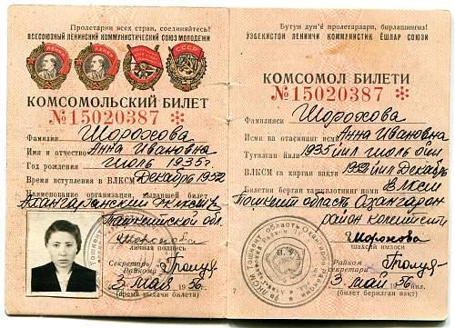 Click image for larger version.  Name:Anna Ivanovana Shorokhova, Komsomol 2.jpg Views:87 Size:356.0 KB ID:880717