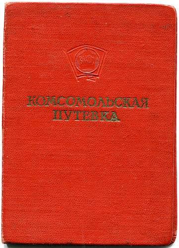 Click image for larger version.  Name:Anna Ivanovana Shorokhova, Transportation 1.jpg Views:30 Size:344.7 KB ID:880718
