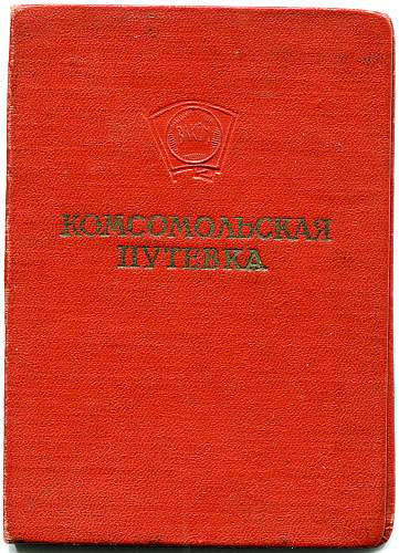 Click image for larger version.  Name:Anna Ivanovana Shorokhova, Transportation 1.jpg Views:31 Size:344.7 KB ID:880718
