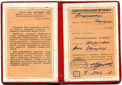 Click image for larger version.  Name:Anna Ivanovana Shorokhova, Transportation 2.jpg Views:17 Size:331.9 KB ID:880719