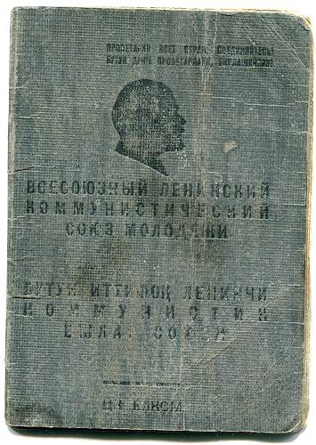 Click image for larger version.  Name:Abdulla Kadyrov, Komsomol 1.jpg Views:39 Size:335.2 KB ID:882911