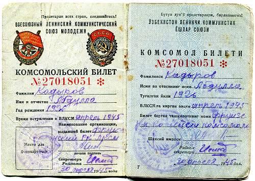Click image for larger version.  Name:Abdulla Kadyrov, Komsomol 2.jpg Views:13 Size:349.3 KB ID:882912