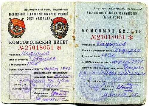 Click image for larger version.  Name:Abdulla Kadyrov, Komsomol 2.jpg Views:12 Size:349.3 KB ID:882912