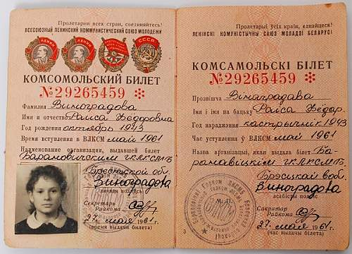 Click image for larger version.  Name:KomsomolBelarus1961.jpg Views:43 Size:47.9 KB ID:882978