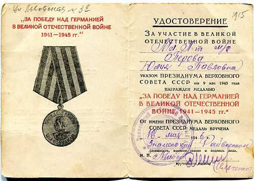 Junior Lieutenant Medical Service Julia Pavlovna Perova