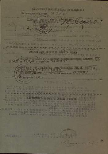 Click image for larger version.  Name:Bravery Citation 2.jpg Views:28 Size:322.0 KB ID:886407