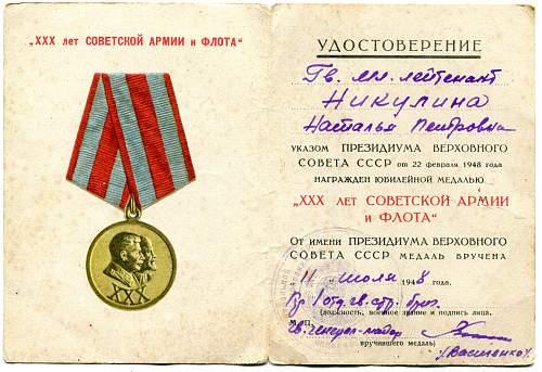Guards Junior Lieutenant Natalya Petrovna Nikulina, SMERSH
