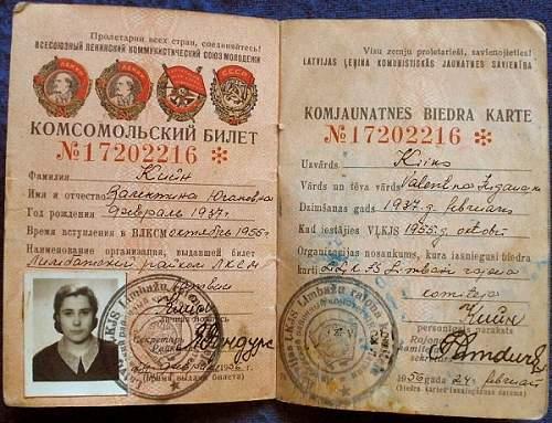 Click image for larger version.  Name:KomsomolLatvia1956.jpg Views:46 Size:48.3 KB ID:887153