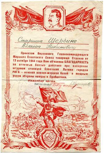 Click image for larger version.  Name:Aleksei Nikitovich Shcherbina, Gratitude, Capture of Riga.jpg Views:40 Size:356.8 KB ID:888071