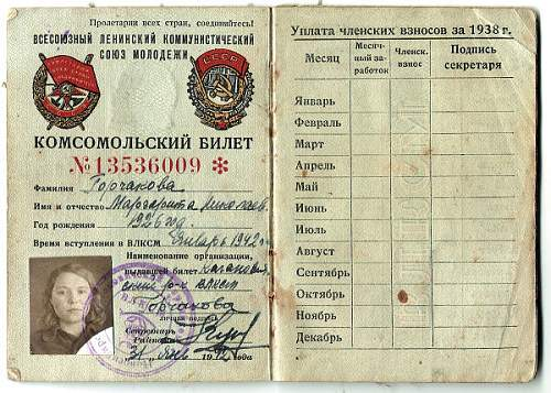 Click image for larger version.  Name:KomsomolRussia1942.jpg Views:37 Size:107.6 KB ID:893139