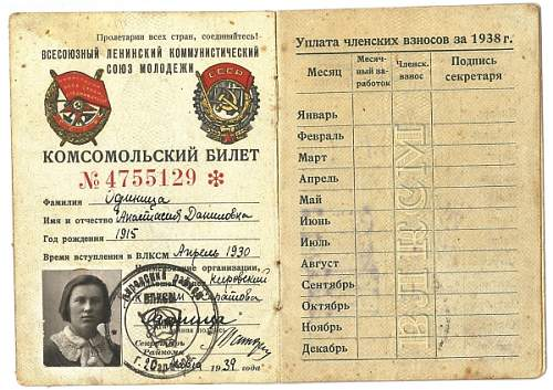 Click image for larger version.  Name:KomsomolRussia1939.jpg Views:15 Size:45.8 KB ID:894948