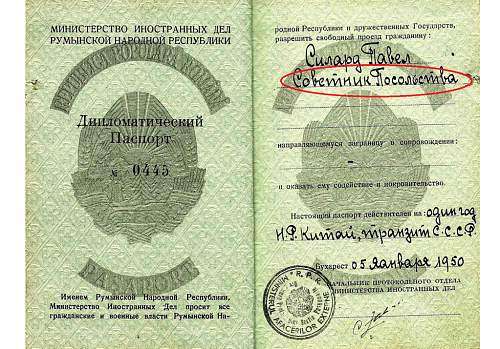 some help with Russian text please