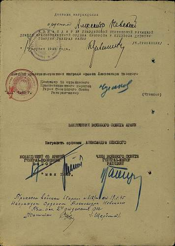 Click image for larger version.  Name:Nevsky Citation 2.jpg Views:10 Size:309.5 KB ID:911458
