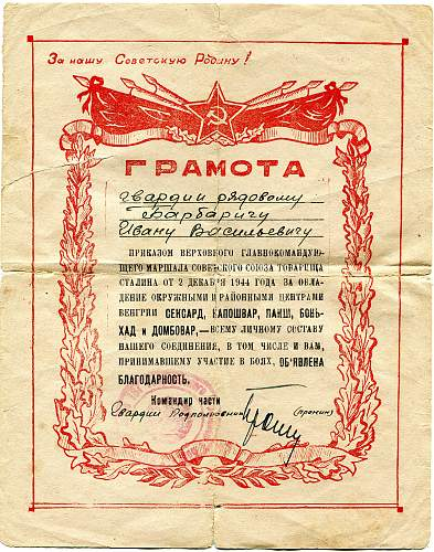 Click image for larger version.  Name:Ivan Vasilyevich Barbarich.jpg Views:3 Size:321.1 KB ID:912423