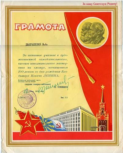 Click image for larger version.  Name:Zh. a Dzhabrailova - Gramota.jpg Views:59 Size:327.7 KB ID:914839