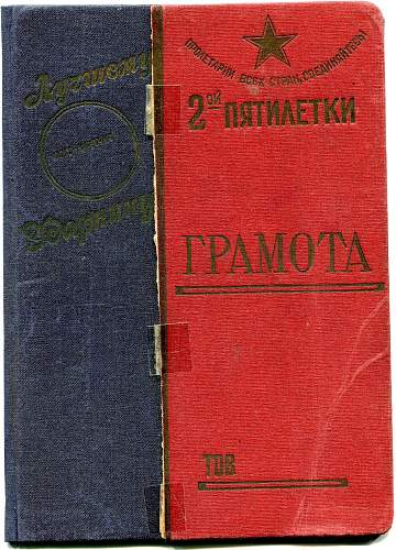 Click image for larger version.  Name:Vasiliy Konstantinovich Baboshkin 1.jpg Views:37 Size:305.4 KB ID:915192