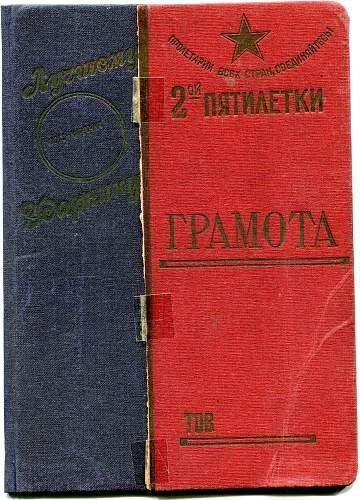 Click image for larger version.  Name:Vasiliy Konstantinovich Baboshkin 1.jpg Views:16 Size:305.4 KB ID:915192