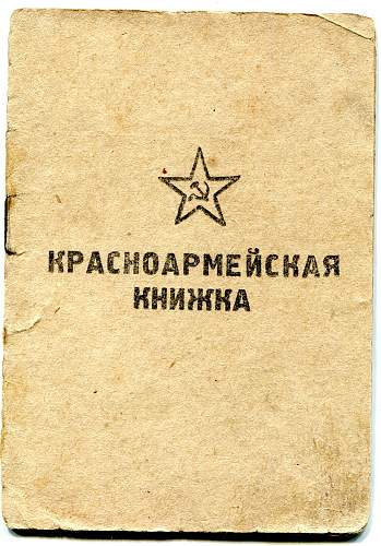 Click image for larger version.  Name:Red Army Book 1.jpg Views:60 Size:323.7 KB ID:916051