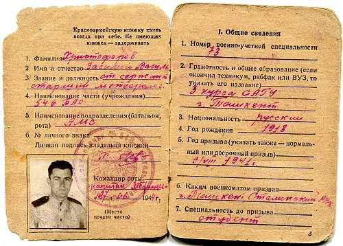 MILITARY IDs