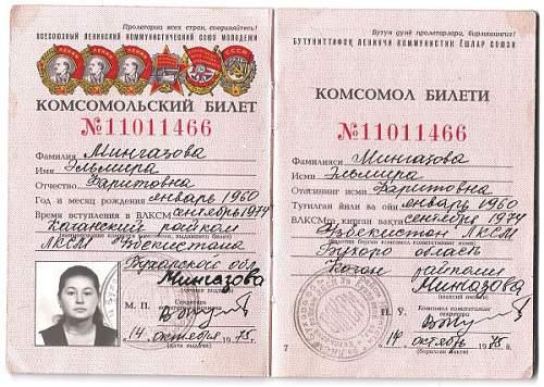 Click image for larger version.  Name:KomsomolUzbekistan1975.jpg Views:34 Size:108.1 KB ID:921346