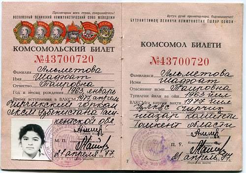 Click image for larger version.  Name:Shafoat Tairovna Almetova.jpg Views:31 Size:351.3 KB ID:925188