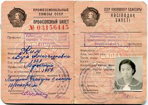 Click image for larger version.  Name:Vera Aleksandrovna Kim.jpg Views:15 Size:347.6 KB ID:925190
