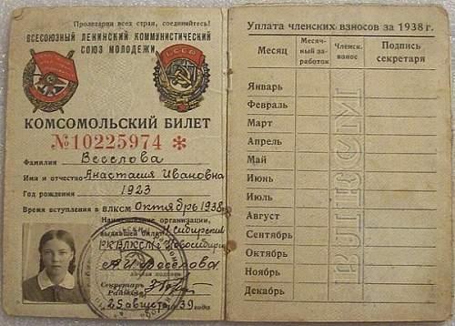 Komsomol tickets of the USSR (Комсомольский билет)