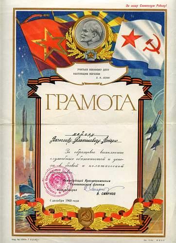 Click image for larger version.  Name:Vysacheslav Plantonovich Tokar.jpg Views:53 Size:244.0 KB ID:928616