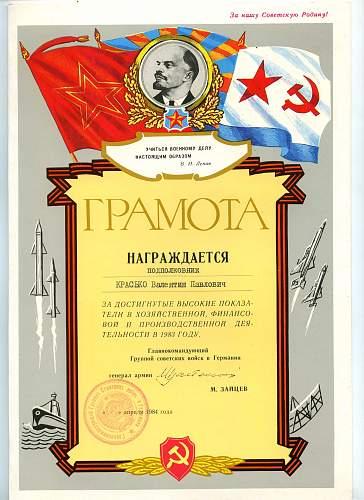 Click image for larger version.  Name:Valentin Pavlovich  Krasko 3.jpg Views:53 Size:294.6 KB ID:928712