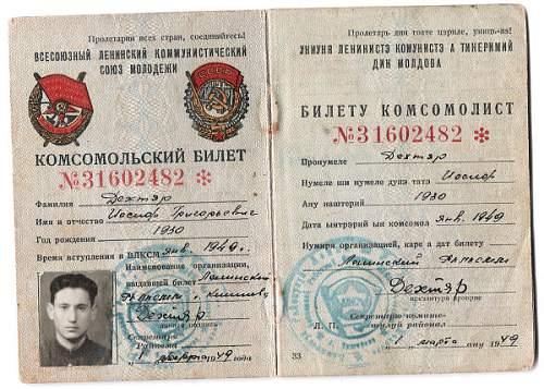 Click image for larger version.  Name:KomsomolMoldova1949.jpg Views:70 Size:100.4 KB ID:929207