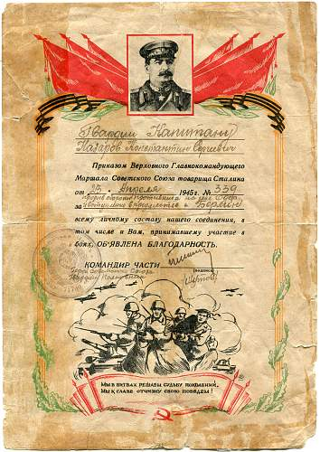 Click image for larger version.  Name:Konstantin Sergeyvich Nazorov.jpg Views:26 Size:330.2 KB ID:929367