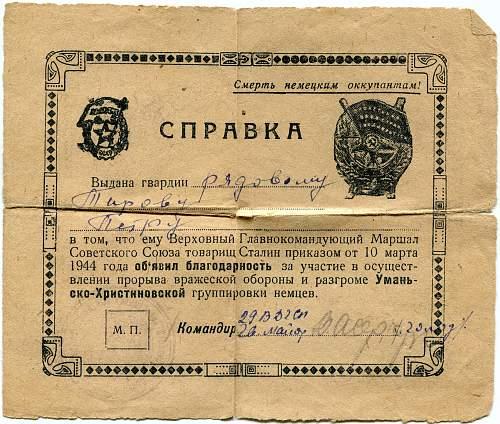 Click image for larger version.  Name:Petr Mikhailovich Tirov.jpg Views:17 Size:321.5 KB ID:933381