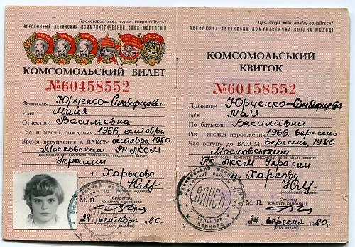 Click image for larger version.  Name:Maya Vasil'yevna Yurchenko-Simbirtseva.jpg Views:58 Size:350.2 KB ID:935563