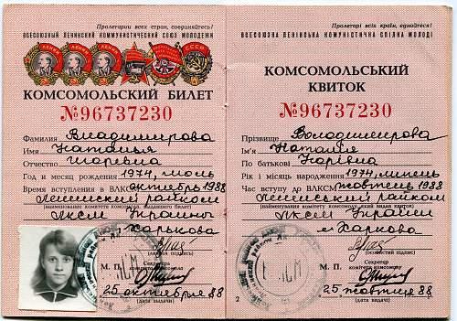Click image for larger version.  Name:Nataliya Igorevna Vladimirova.jpg Views:39 Size:356.5 KB ID:936375