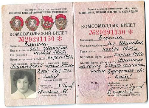 Click image for larger version.  Name:KomsomolKazakhstan1961.jpg Views:59 Size:114.9 KB ID:938033