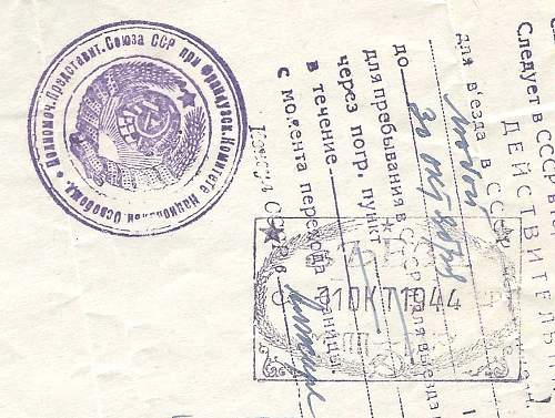 war-time entry & location stamp ?