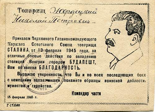 Click image for larger version.  Name:Nikolai Petrovich Zherdetsky.jpg Views:11 Size:342.4 KB ID:941179