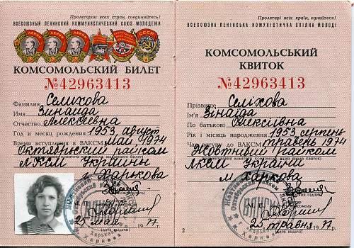 Click image for larger version.  Name:Zinaida Alekseevna Selikhova.jpg Views:46 Size:353.5 KB ID:947881
