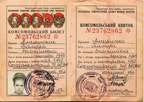 Click image for larger version.  Name:Tamara Anatolevna Ametsinskaya.jpg Views:116 Size:354.0 KB ID:947882