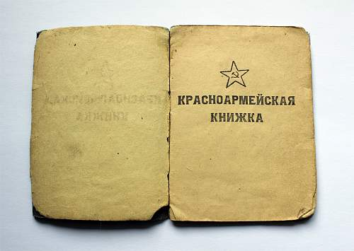 Translation needed: Красноармейская книжка