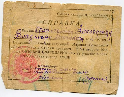 Click image for larger version.  Name:Vladimir Makarovich Zakordonets.jpg Views:9 Size:325.7 KB ID:976179