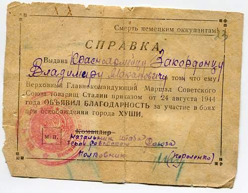 Click image for larger version.  Name:Vladimir Makarovich Zakordonets.jpg Views:8 Size:325.7 KB ID:976179